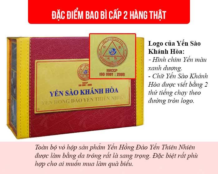 Tổ yến hồng sơ chế 100g(026) Khánh Hòa Y006 1