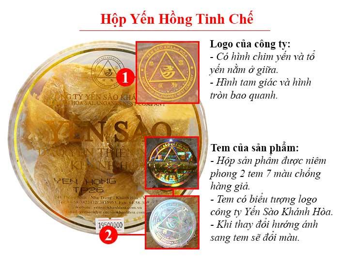 Tổ yến hồng sơ chế 100g(026) Khánh Hòa Y006 4