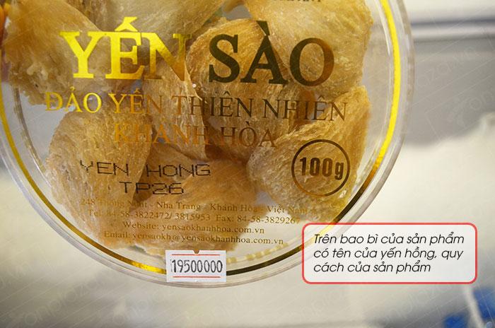 Tổ yến hồng sơ chế 100g(026) Khánh Hòa Y006 8