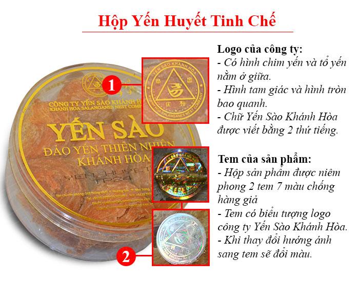 Tổ yến huyết nguyên chiếc Khánh Hòa 100g(024) cao cấp Y007 4
