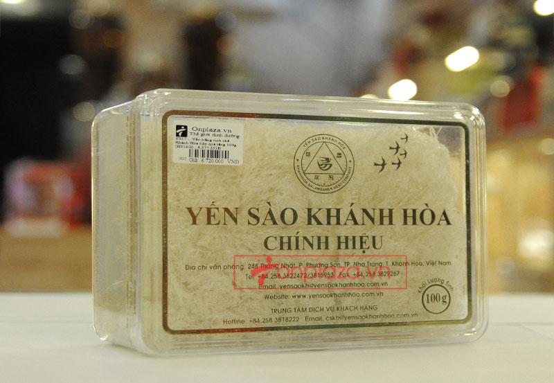 Yến sào tinh chế Khánh Hòa hộp quà tặng 100g(H014g) Y017 7