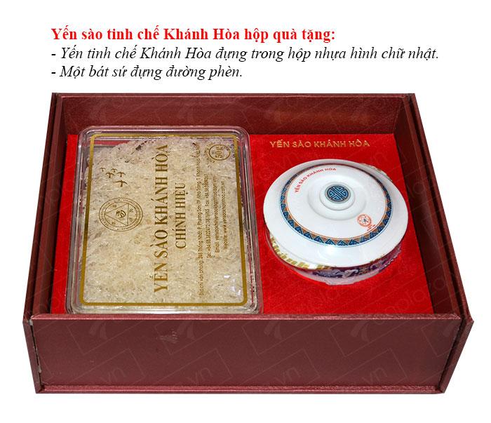 Yến sào tinh chế Khánh Hòa hộp quà tặng 50g(H015G) Y018 2