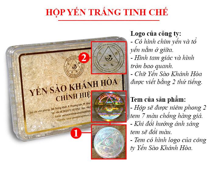 Yến sào tinh chế Khánh Hòa hộp quà tặng 50g(H015G) Y018 3