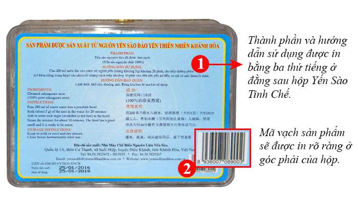 Yến sào tinh chế Khánh Hòa hộp quà tặng 50g(H015G) Y018 4