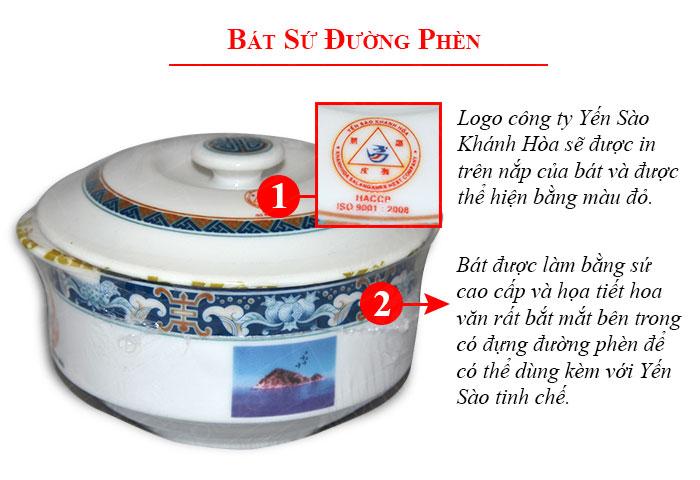 Yến sào tinh chế Khánh Hòa hộp quà tặng 50g(H015G) Y018 5