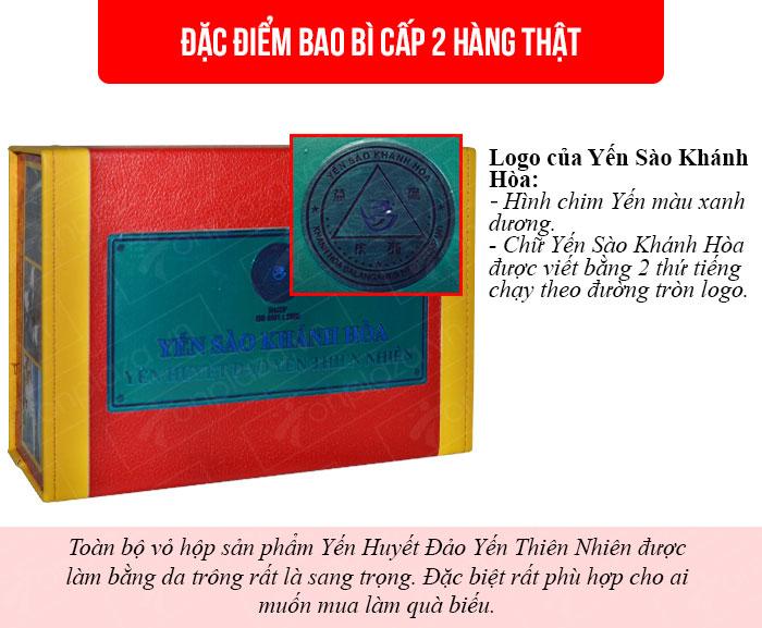Tổ yến huyết nguyên chiếc Khánh Hòa 100g(024) cao cấp Y007 1