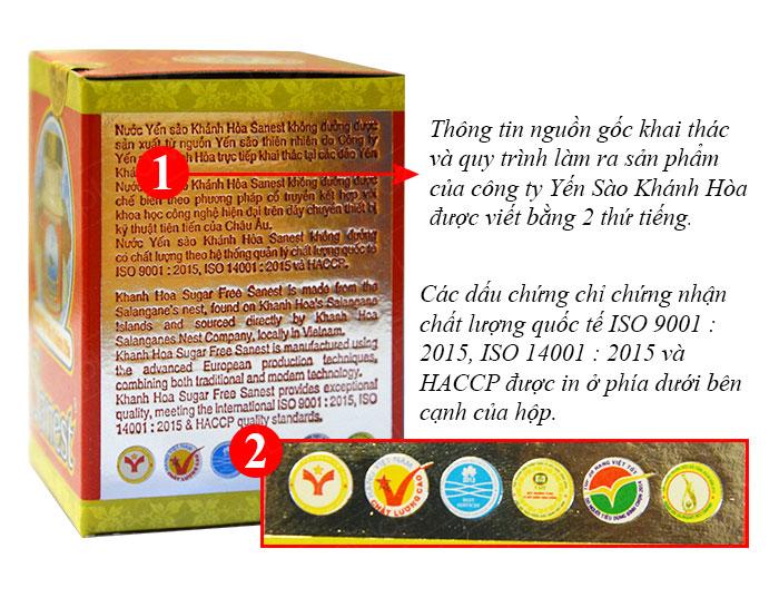 nuoc-yen-sao-cao-cap-loai-khong-duong-hop-nho-1