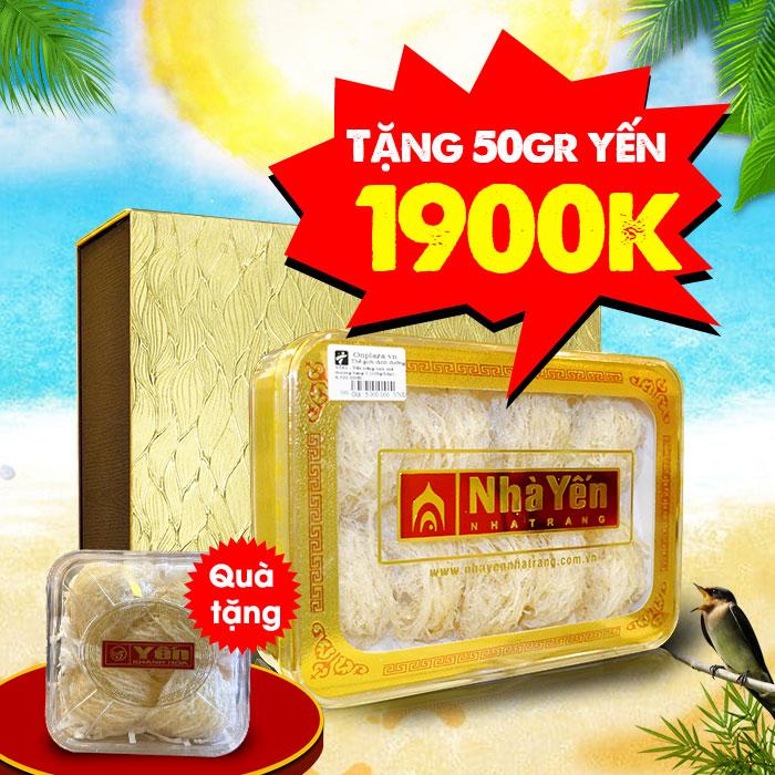Yến trắng tinh chế thượng hạng 1 (100g/hộp) Y062