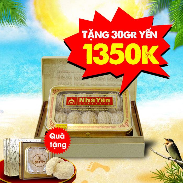 Yến trắng tinh chế thượng hạng 1 (100g/hộp) Y063